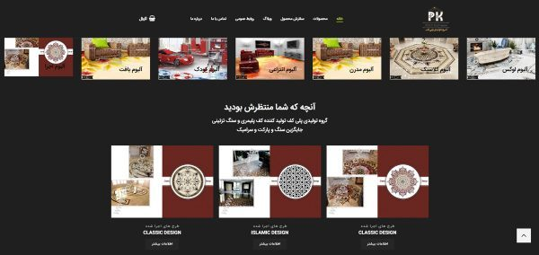 Website and mobile app for Poly Kaf Group